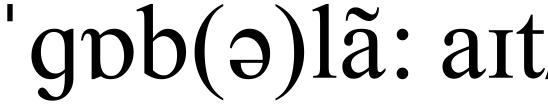 https://ejm.copernicus.org/articles/32/637/2020/ejm-32-637-2020-g01